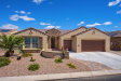 Photo of 16714 W Alvarado Drive, Goodyear, AZ 85395 (MLS # 5932162)