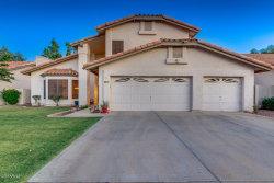 Photo of 11205 W Sieno Place, Avondale, AZ 85392 (MLS # 5933019)