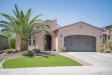 Photo of 12872 W Katharine Way, Peoria, AZ 85383 (MLS # 5933804)