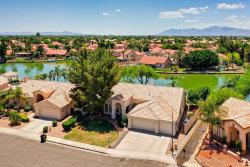 Photo of 11149 W Laurelwood Lane, Avondale, AZ 85392 (MLS # 5933859)