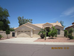 Photo of 11436 W Ashland Way, Avondale, AZ 85392 (MLS # 5934388)