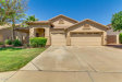 Photo of 2220 S Southwind Drive, Gilbert, AZ 85295 (MLS # 5936821)