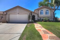 Photo of 4031 E Nambe Street, Phoenix, AZ 85044 (MLS # 5937114)