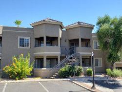 Photo of 1720 E Thunderbird Road, Unit 2048, Phoenix, AZ 85022 (MLS # 5937659)