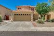 Photo of 1058 E Mayfield Drive, San Tan Valley, AZ 85143 (MLS # 5937839)