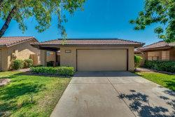 Photo of 12075 S Paiute Street, Phoenix, AZ 85044 (MLS # 5937954)