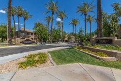 Photo of 15095 N Thompson Peak Parkway, Unit 1098, Scottsdale, AZ 85260 (MLS # 5938205)