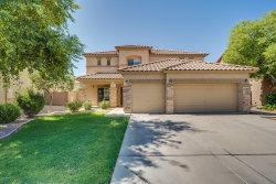 Photo of 11867 W Kinderman Drive, Avondale, AZ 85323 (MLS # 5938562)