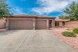 Photo of 14740 W Evans Drive, Surprise, AZ 85379 (MLS # 5938678)