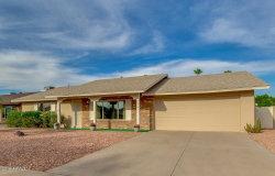 Photo of 12107 S Tomi Drive, Phoenix, AZ 85044 (MLS # 5938685)