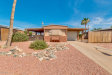 Photo of 19021 N Pierson Road, Sun City, AZ 85373 (MLS # 5938768)