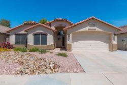 Photo of 2405 N 128th Drive, Avondale, AZ 85392 (MLS # 5939084)