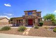 Photo of 21503 E Alyssa Court, Queen Creek, AZ 85142 (MLS # 5939192)