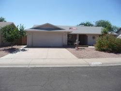 Photo of 11816 S Winnebago Street, Phoenix, AZ 85044 (MLS # 5939202)