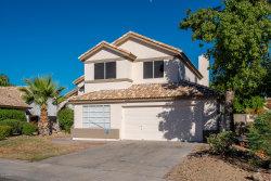 Photo of 11311 W Citrus Grove Way, Avondale, AZ 85392 (MLS # 5939310)