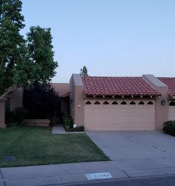 Photo of 14445 N 91st Street, Scottsdale, AZ 85260 (MLS # 5939611)