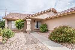 Photo of 5425 E Greenway Street, Mesa, AZ 85205 (MLS # 5940174)