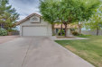Photo of 5920 E Fairbrook Circle, Mesa, AZ 85205 (MLS # 5940268)