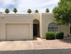 Photo of 450 S Greenside Court, Mesa, AZ 85208 (MLS # 5940327)