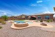 Photo of 18585 W Coolidge Street, Goodyear, AZ 85395 (MLS # 5940345)