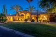 Photo of 10800 E Cactus Road, Unit 3, Scottsdale, AZ 85259 (MLS # 5940424)