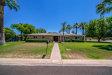 Photo of 205 W Campbell Avenue, Litchfield Park, AZ 85340 (MLS # 5940514)