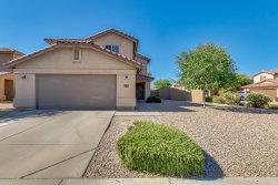 Photo of 1194 E Lakeview Drive, San Tan Valley, AZ 85143 (MLS # 5940558)