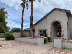 Photo of 4645 E Ellis Circle, Mesa, AZ 85205 (MLS # 5940578)