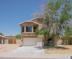 Photo of 8752 W Greer Avenue, Peoria, AZ 85345 (MLS # 5940592)