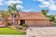 Photo of 2701 W Oakgrove Lane, Chandler, AZ 85224 (MLS # 5940594)