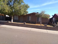 Photo of 7352 W Mescal Street, Peoria, AZ 85345 (MLS # 5940639)