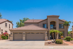 Photo of 5289 W Village Drive, Glendale, AZ 85308 (MLS # 5940712)