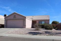 Photo of 8263 N 112th Avenue, Peoria, AZ 85345 (MLS # 5940851)