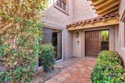 Photo of 8602 N 84th Place, Scottsdale, AZ 85258 (MLS # 5941234)