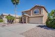 Photo of 2562 E Camellia Drive, Gilbert, AZ 85296 (MLS # 5941331)