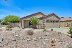 Photo of 17524 W Ventura Street, Surprise, AZ 85388 (MLS # 5941351)