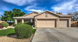 Photo of 8541 W Cameron Drive, Peoria, AZ 85345 (MLS # 5941544)