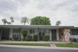 Photo of 356 W Maryland Avenue, Phoenix, AZ 85013 (MLS # 5941696)