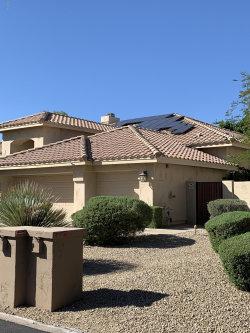 Photo of 12584 E Jenan Drive, Scottsdale, AZ 85259 (MLS # 5941807)