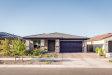 Photo of 10631 E Wavelength Avenue, Mesa, AZ 85212 (MLS # 5941809)