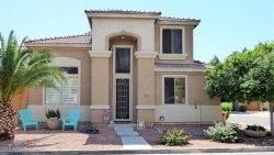 Photo of 14325 W Lexington Avenue, Goodyear, AZ 85395 (MLS # 5941858)