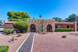 Photo of 6402 E Jean Drive, Scottsdale, AZ 85254 (MLS # 5942233)