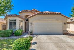 Photo of 15841 W Latham Street, Goodyear, AZ 85338 (MLS # 5942376)