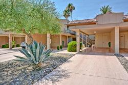 Photo of 19854 N Star Ridge Drive, Sun City West, AZ 85375 (MLS # 5942770)