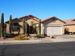 Photo of 12842 W Rosewood Drive, El Mirage, AZ 85335 (MLS # 5943274)