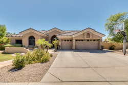 Photo of 9284 S Kenneth Place, Tempe, AZ 85284 (MLS # 5943285)