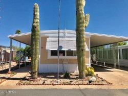Photo of 200 E Knox Road, Unit 96, Chandler, AZ 85225 (MLS # 5943465)