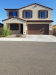 Photo of 12263 W Desert Sun Lane, Peoria, AZ 85383 (MLS # 5943603)