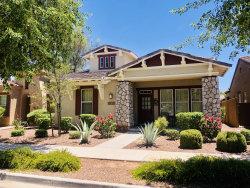 Photo of 4433 N Village Street, Buckeye, AZ 85396 (MLS # 5943687)