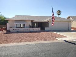 Photo of 1140 S Firefly Avenue, Mesa, AZ 85208 (MLS # 5943708)
